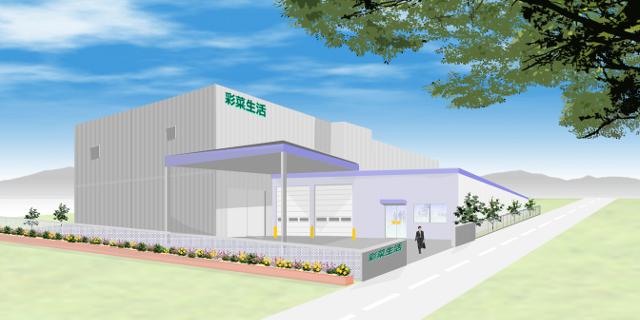 【JV設立】~ファームシップ×東京電力エナジーパートナー×芙蓉総合リース~国内最大規模の生産・販売ネットワークへ